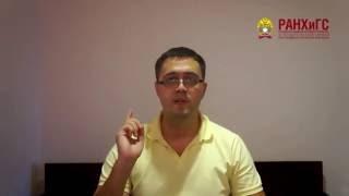 видео Типы кадровой политики