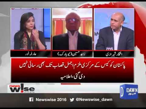 Newswise - 14 May, 2018 - Dawn News