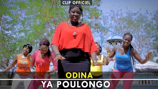 Odina - Ya Poulongo [Clip Officiel] 2016