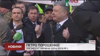 Суд зобов'язав ДБР закрити провадження щодо Петра Порошенка