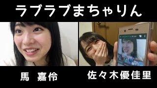 2018年02月09日SR配信 れいちゃんガチすぎる→https://youtu.be/FPxz2Dup...