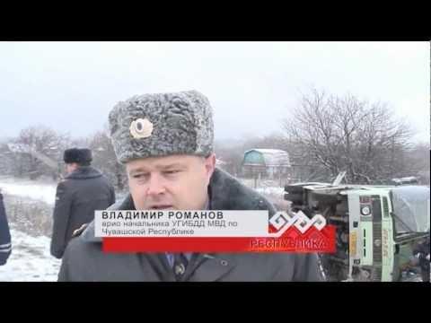 Авария в Чебоксарском районе