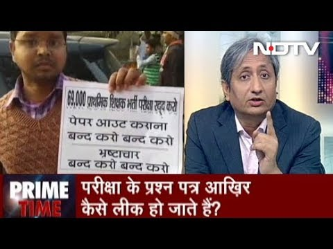 Prime Time With Ravish Kumar, Jan 09, 2019 | Will We Ever Get A Fool-proof Examination System?