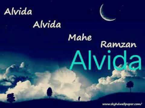 Alvida Alvida Mahe Ramzan