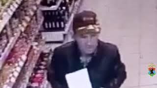 Розыск преступника