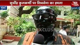 Shiv Sena Workers Attack Sudheendra Kulkarni Against Kasuri Book Launch