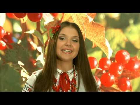 Світлана Весна 'Мій