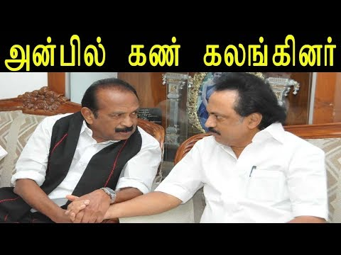 MDMK General Secretary Mr.Vaiko Meets Mr. M Karunanidhi After 10 Years and shares His Happy Moments   In a new development, MDMK General Secretary Vaiko tonight called on DMK Patriarch M Karunanidhi at his Gopalapuram residence tonight and enquired about his health condition. This was perhaps, the first meeting, Mr Vaiko had with his one time leader, in almost a decade. MDMK and DMK sources described it as a courtesy call and that Mr Vaikocalled on him only to enquire about his health condition  for More on Vaiko, tamil news, vaiko speech, tamil news today, madras central vaiko, vaiko memes, vaiko comedy, vaiko speech, vaiko comedy, vaiko eplik, vaikom vijayalakshmi, vaiko speech, vaiko comedy, vaikom vijayalakshmi, vaikobi, vaikomPlease Subscribe here https://www.youtube.com/user/RedPixNews24x7?sub_confirmation=1 #VaikoSpeech