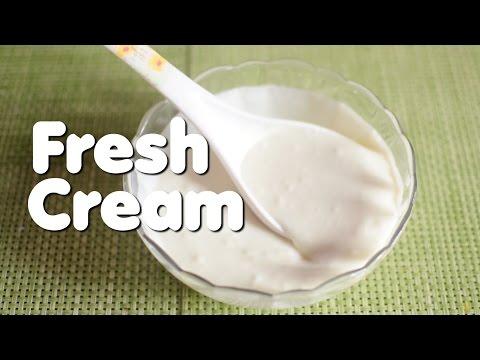 Fresh Cream Recipe | Home Made