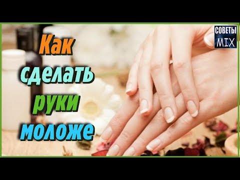 Как омолодить кожу рук за несколько дней в домашних условиях. 3 простых способа для здоровья