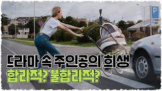 [이감 시즌6-3] 파핏의 '현재 목적 이론&#…