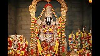 Om Namo Venkatesaya Chanting (TTD)