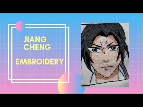 High Speed Embroidery - Jiang Cheng