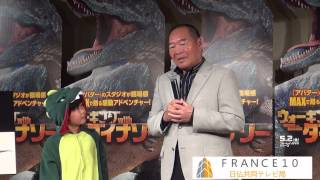 http://www.france10.tv/ 映画『ウォーキング with ダイナソー』のDVD/...