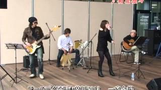 2013年4月20日(土)「アースデイ尾張木曽川2013」一宮会場(尾張一宮駅...