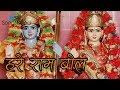 Hare Ram Bol Surya Bahadur Thapa Shri Ram Bhajan New Nepali Devotional Song 2017