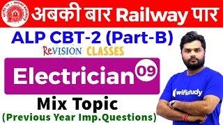 10:00 PM - RRB ALP CBT-2 2018 | Electrician by Ratnesh Sir | Mix Topic (Previous Year Imp.Questions)