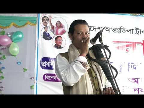 কাজল দেওয়ান বনাম শাহ আলম সরকার হাশর কেয়ামত ফুল পালা গান সম্পূর্ণ Shah Alom Sorkar & Kajol Dewan   Download গান   Full গান Music Download   192Kbps Download