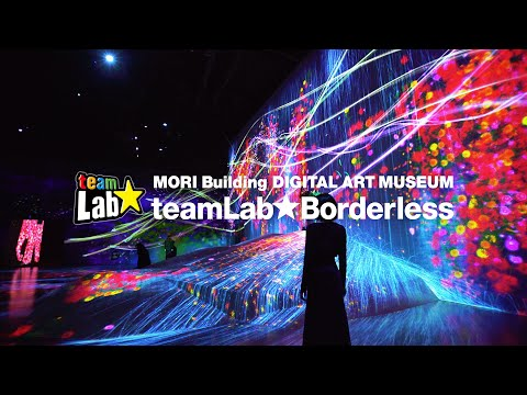 eamLab Borderless, Digest Movie / チームラボ ボーダレス、ダイジェスト映像