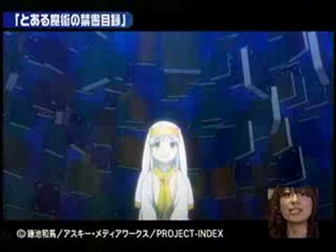 1WF 080928 AnimeTV Toaru Majutsu no Index 1 of 2