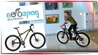 видео Видео Покупка  велосипеда