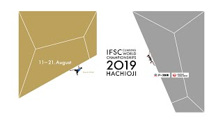 IFSC World Championships Hachioji 2019 - COMBINED - Lead Qualification Men