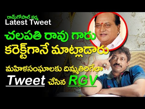 Ram Gopal Varma Latest Tweet on Chalapathi Rao Controversy | Top Telugu Media