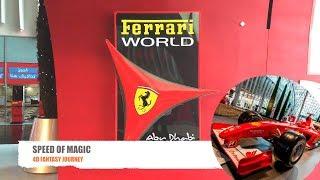 Ferrari World Abu Dhabi | Adam and Family in Yas Island| fun Time | Speed Of Magic
