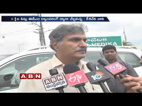 Kesineni Nani Demands Ballot Paper System For 2019 Election | ABN Telugu