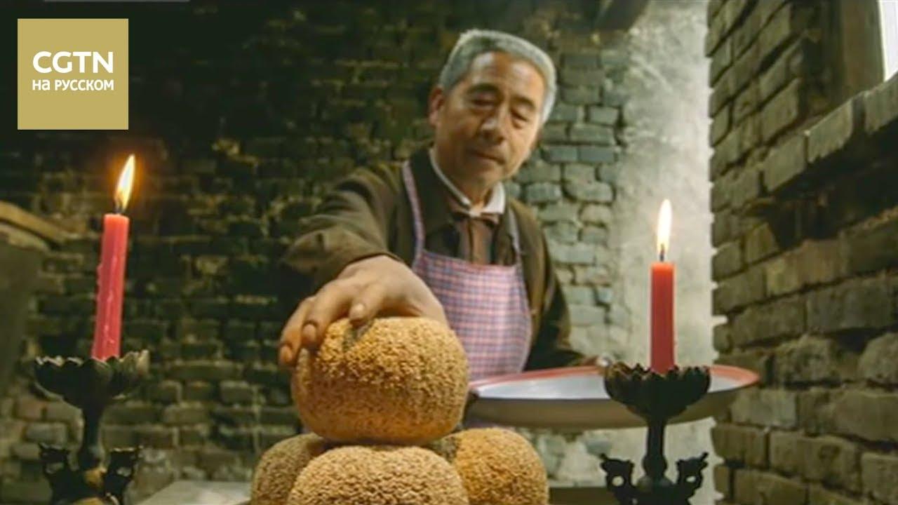 Вкус китайского Нового года Часть 3