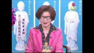 華藏衛視直播 HZTV LIVE