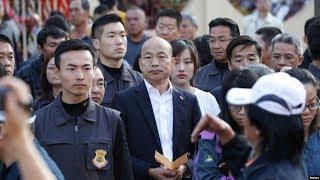 【范世平:今日香港明日台湾有说服力,亡国感的确存在】1/14 #时事大家谈 #精彩点评