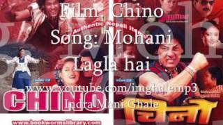 Mohani Lagla Hai ( remix song) - Film;- Chino