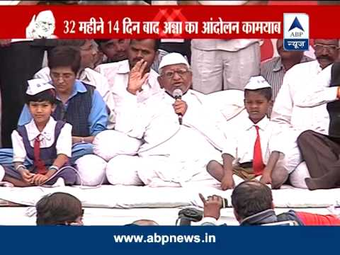 Now, India empowered to tackle corruption: Anna Hazare