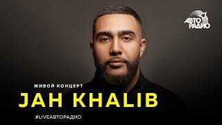 Download Живой Концерт Jah Khalib Mp3 and Videos