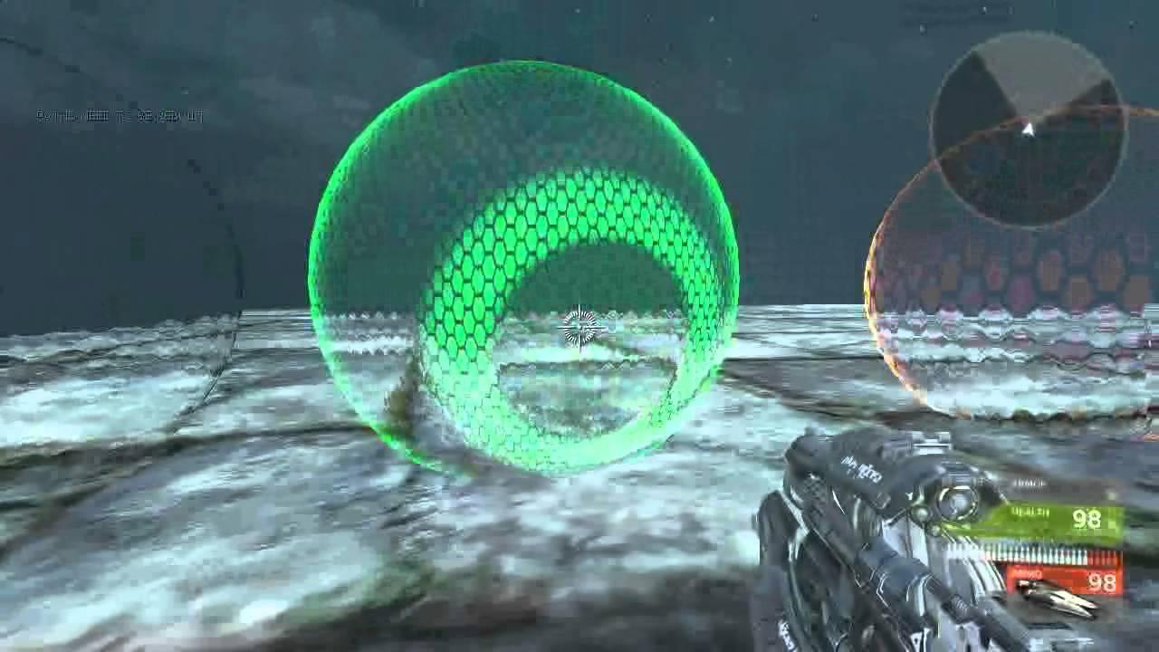 UDK Shield Effect YouTube