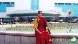 Radio Free Asia Amkay Webcast Tuesday, July 15, 2014