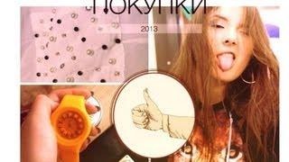 Интернет ПОКУПКИ / МОДНЫЕ ВЕЩИ 2013 /Reserved,jollychic.com,your-color.ru,NEXT,Bershka
