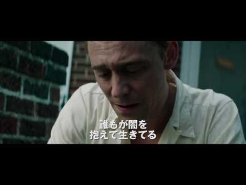 【映画】★アイ・ソー・ザ・ライト(あらすじ・動画)★