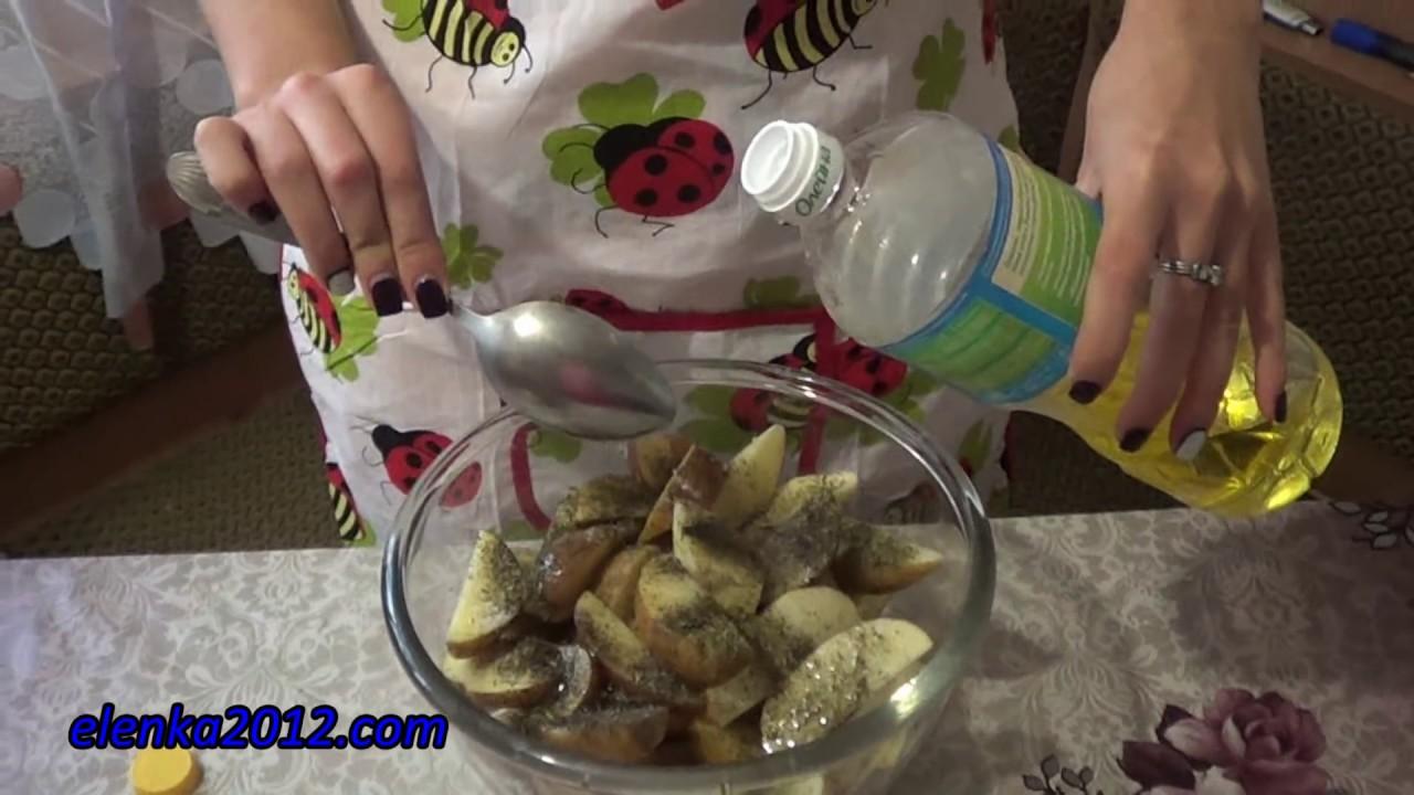 картошка по креольски в духовке рецепт