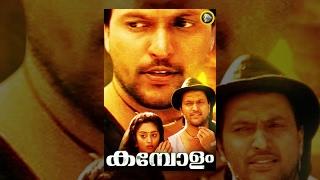 Malayalam Movie Kambolam | Comedy | Action | Babu Antony | Charmila | Malayalam movie TV