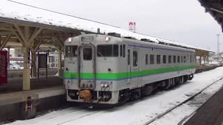 釧路駅 根室本線キハ40系帯広行発車 2019.2.6