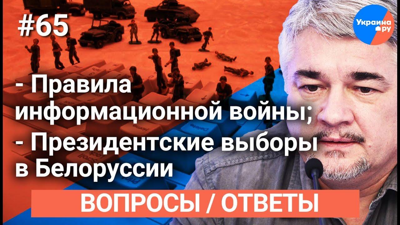 #Ищенко отвечает на вопросы зрителей 65: Выгодны ли Украине антироссийские санкции?