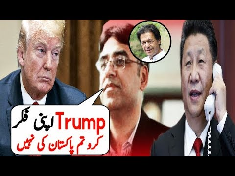 PTI Asad Umar Great Reply To Trump Over IMF Issue ||America Pakistan Relations In Imran Khan Govt