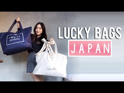 JAPANESE CLOTHING LUCKY BAGS 2019 TRY ON | INGNI & Rienda Mp3