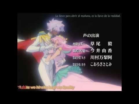 Shoujo Kakumei Utena ED 01