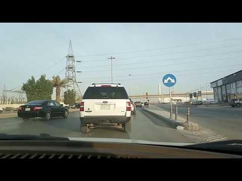 Saudi Arabia riyadh office trip