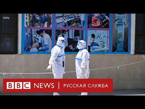 300 000 заболевших в день: вторая волна эпидемии коронавируса в Индии