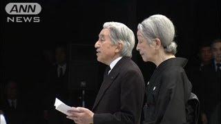 11日に行われた政府主催の東日本大震災追悼式典で述べられた天皇陛下の...