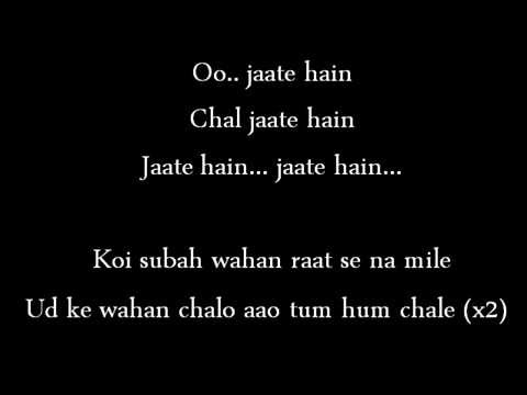 Chal Wahan Jaate Hain with Lyrics by Arijit singh